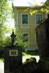 Inkalan Kartano sijaitsee Hattulassa, vaikka postiosoite viittaakin Hämeenlinnaan.